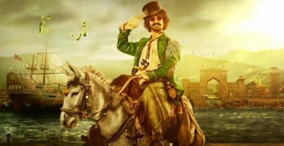 Aamir New Movie