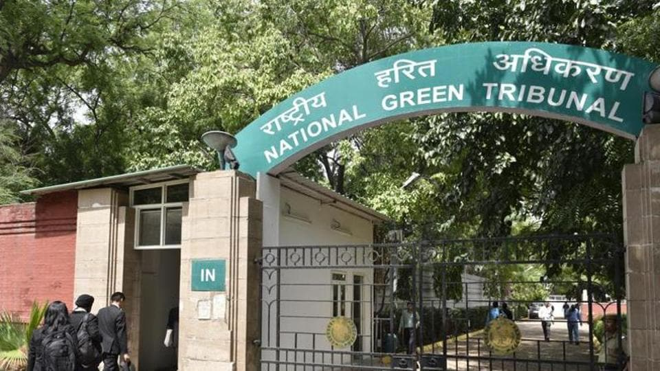 A view of the National Green Tribunal in New Delhi .