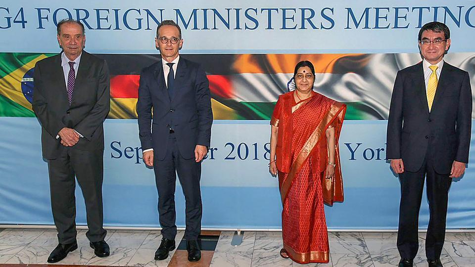 G4,G4 foreign ministers' meeting,UN security council