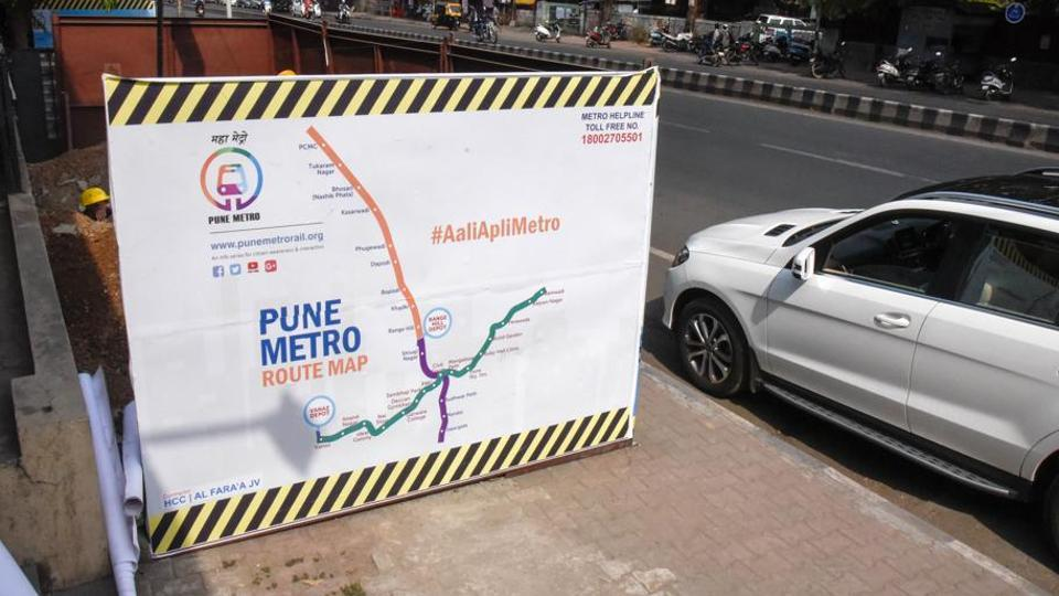 Brijesh Dixit, Maha-Metro managing director, said that Maha-Metro has appealed to the NMA to reconsider their decision after ensuring that the distance of the Metro project from the Aga Khan palace monument is out of the prohibited area.