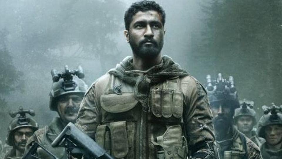 Uri teaser,Uri movie,Surgical strikes
