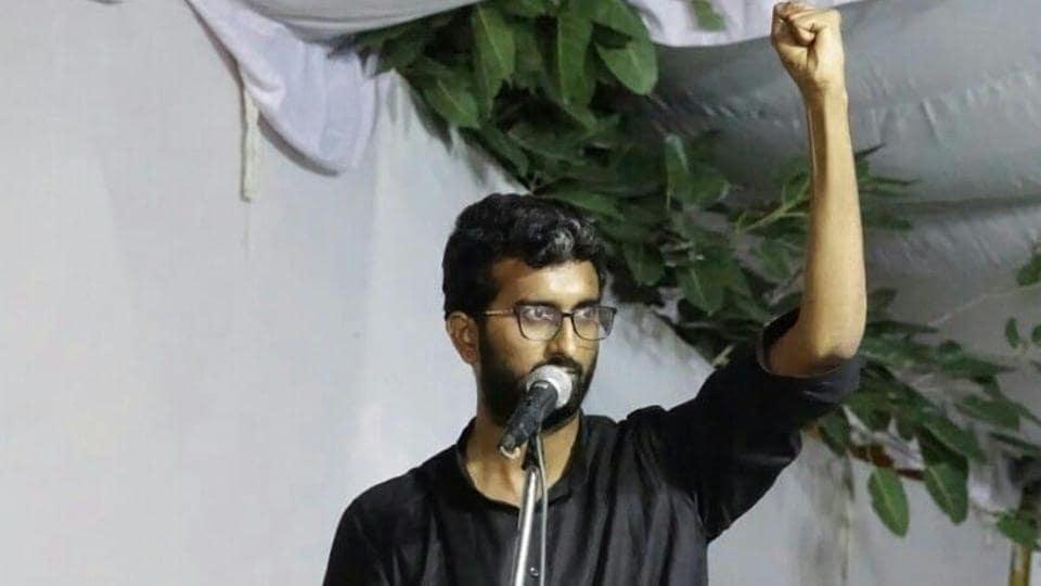 JNU president,JNU,Panjab University