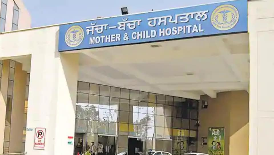 Liquor,Mother-child hospital,Ludhiana