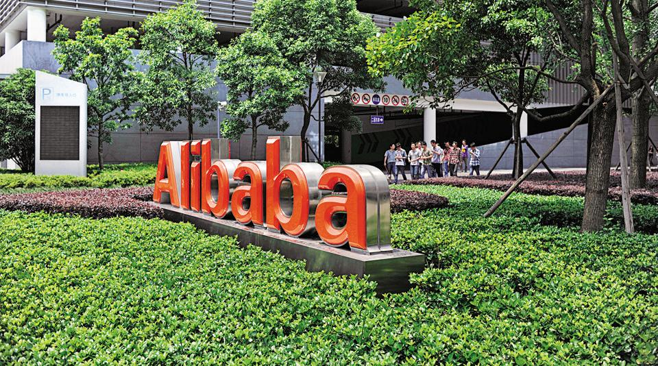 alibaba,alibaba cloud infrastructure,alibaba india