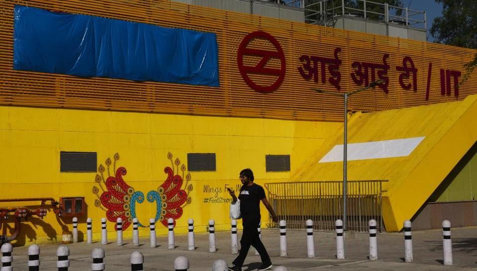 Delhi Metro,IIT-D metro station,IIT-Delhi
