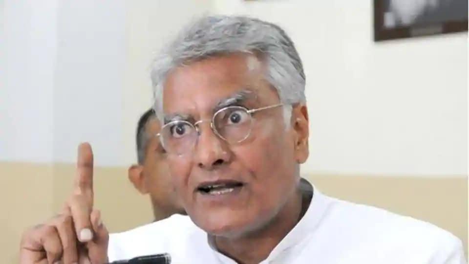 Sunil Jakhar,Gurdaspur MP,Sukhdev Singh Dhindsa