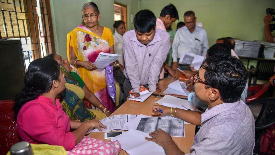 NRC,National Register of Citizens,NRC applicant