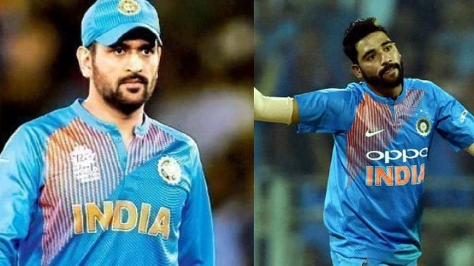 Siraj made his debut for India in T20s and Dhoni was the wicket-keeper