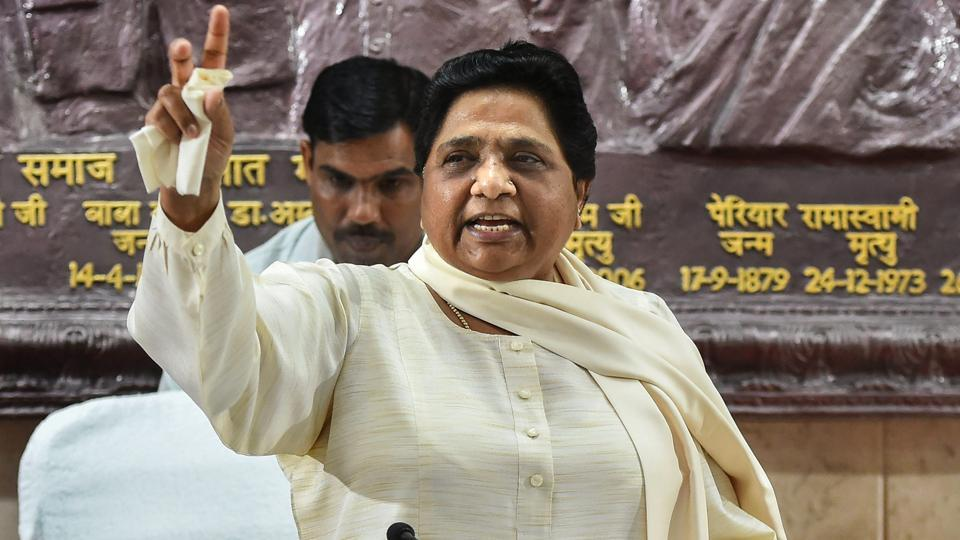 The Congress is two steps ahead of the ruling Bharatiya Janata Party (BJP) in attempts to finish the BSP politically, Mayawati said in a statement read out to ANI