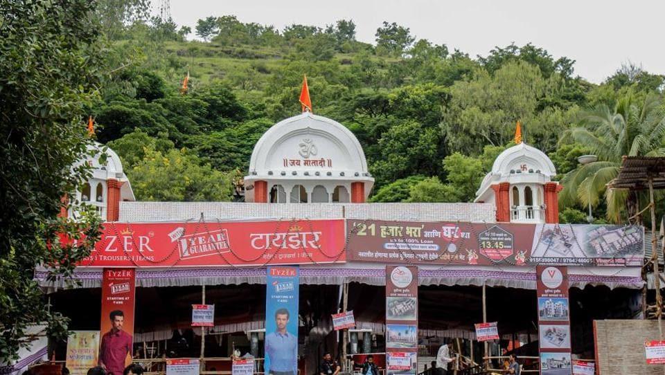 pune,Chatuhshrungi,temple