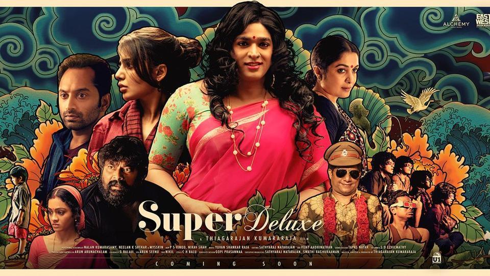 Super Deluxe,Super Deluxe movie,Super Deluxe first look