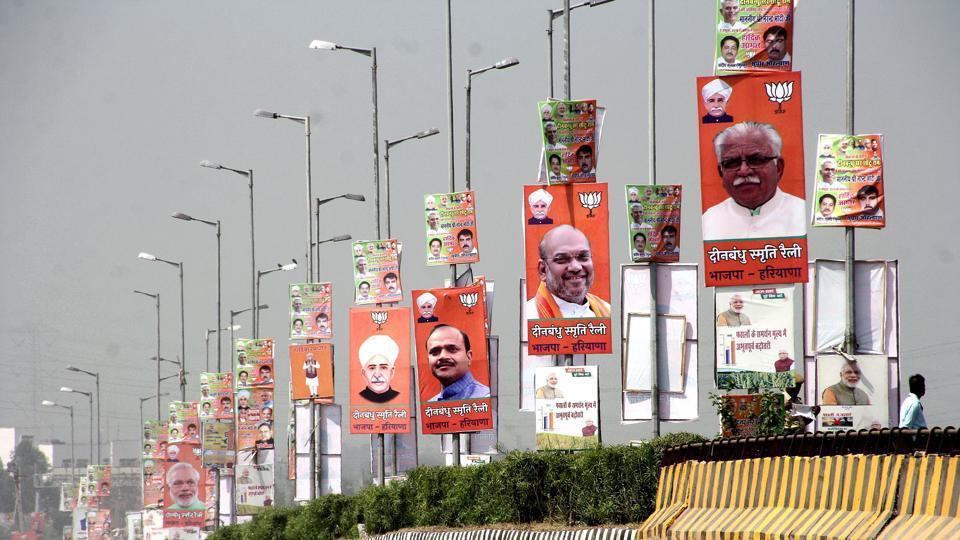 Rohtak rally,Modi,BJP