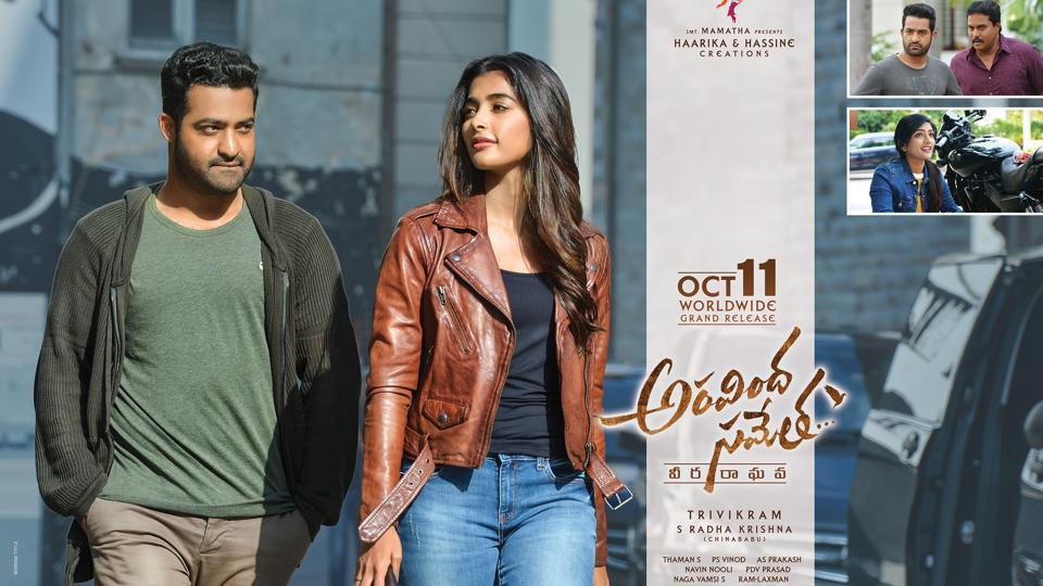 Jr NTR's Aravindha Sametha has a fantastic day 1 at box office.