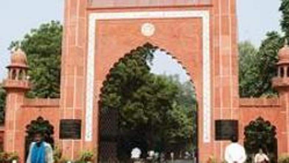 Gate of Aligarh Muslim University.