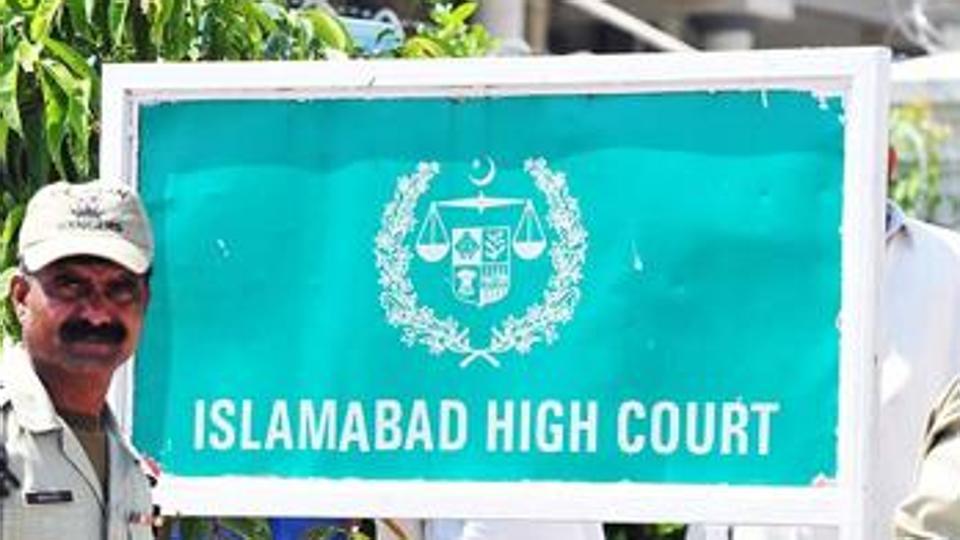 islamabad high court,justice shaukat aziz siddiqui of Islamabad HC,pakistan president Arif Alvi