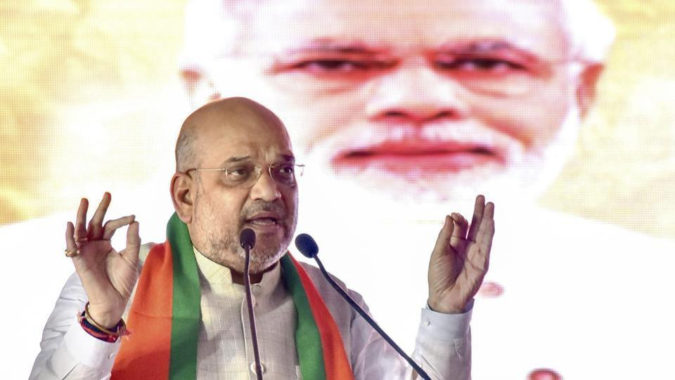 Amit Shah,Fake,CD