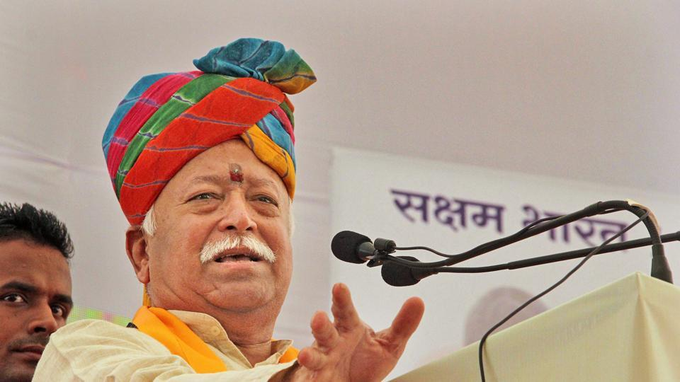 The construction of a Ram Temple in Ayodhya and so-called urban Naxalism are expected to feature in Rashtriya Swayamsevak Sangh (RSS) chief Mohan Bhagwat's annual Dusshera speech on Thursday, senior Sangh functionaries said on Tuesday.(PTI File Photo)