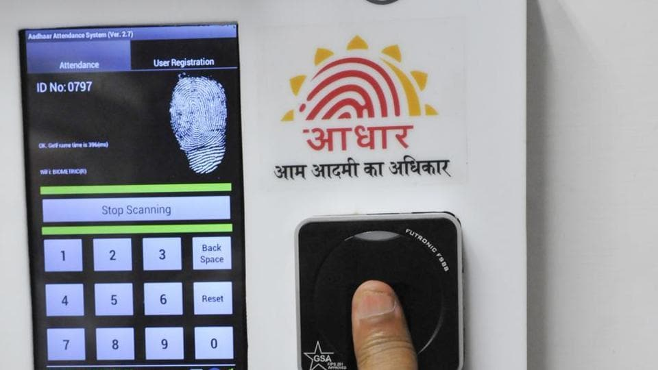To protect privacy, UIDAI introduces 'Virtual ID' for Aadhaar-card holders