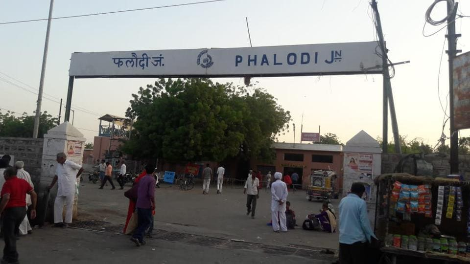 Every second person in Rajasthan'sPhalodi town is into gambling.It's like a second business for them.