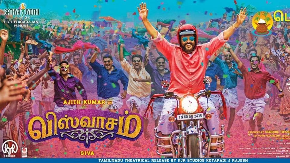 Flipboard: Viswasam second look: Ajithu2019s upcoming film is a festive extravaganza. See pic