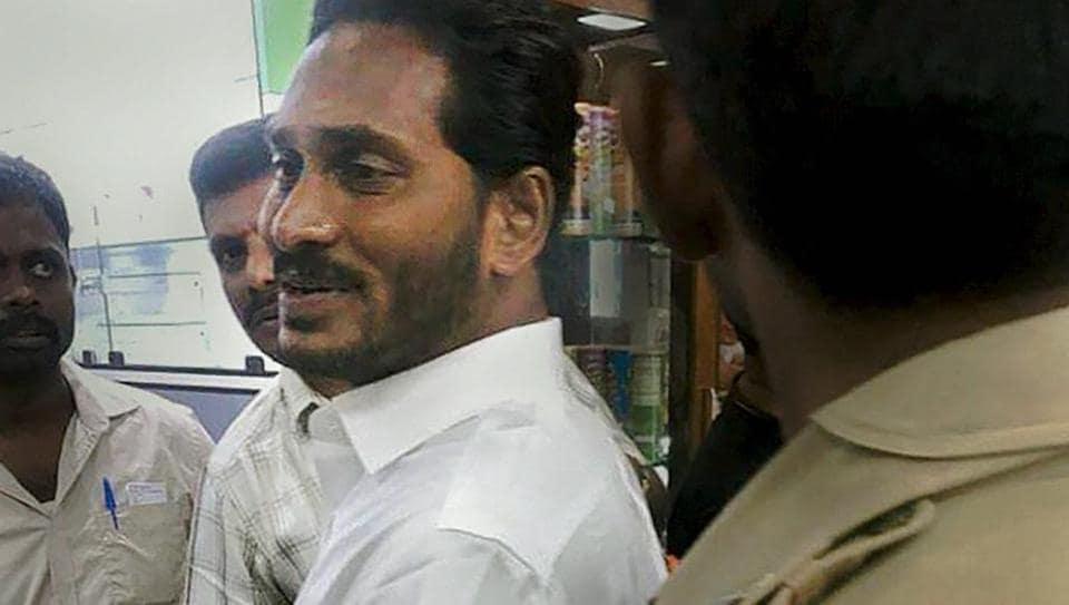 Jagan Mohan Reddy,Knife,CBI