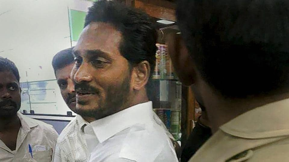 YSR Congress chief YS Jagan Mohan Reddy was injured in a knife attack at Vizag airport on Thursday. Reddy received a cut on his arm and was provided first aid at the airport lounge. Jagan's follower G Amarnadha Reddy said the attacker approached the politician on the pretext of offering him a cup of coffee. (PTI)