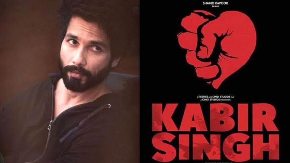 196c2ae07c3 Shahid Kapoor has shared the first poster of Kabir Singh