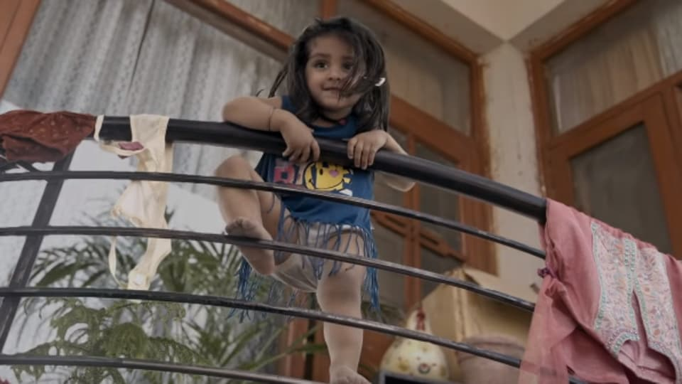 Pihu has been slated for a November 16 release.