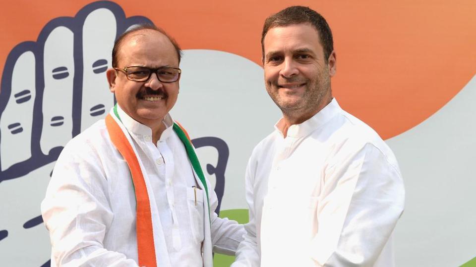 Tariq Anwar,Congress,Rahul Gandhi
