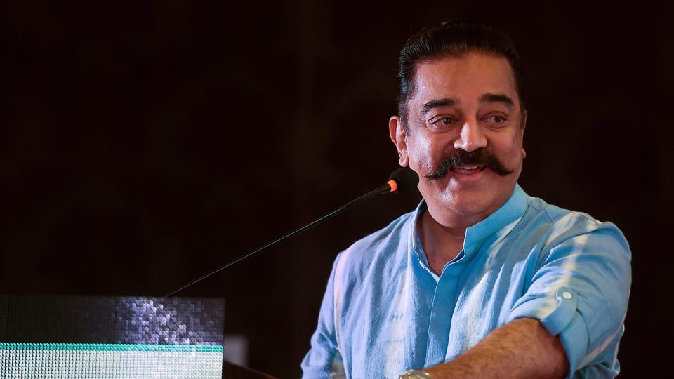 Actor-politician Kamal Haasan on Saturday said his party Makkal Needhi Maiam will consider contesting if the bypolls to the 20 seats in Tamil Nadu assembly are announced.