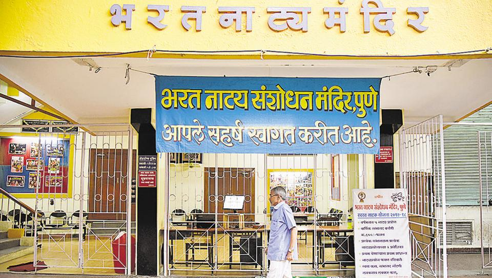 Bharat Natya Mandir is located in Sadashiv Peth in Pune.