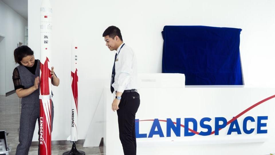 China,satellite,rocket