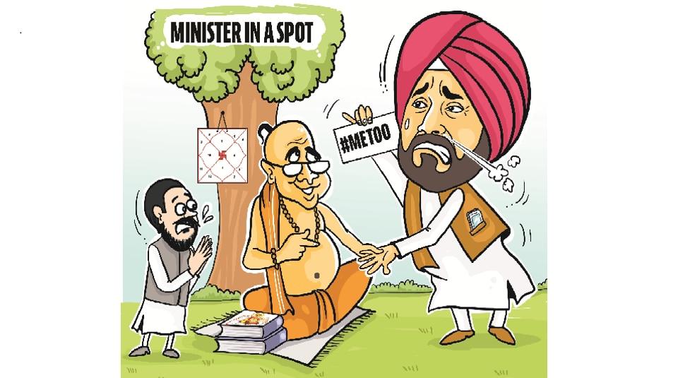 captian amarinder singh,Mahesh Inder Singh Grewal,Sukhpal Singh Khaira