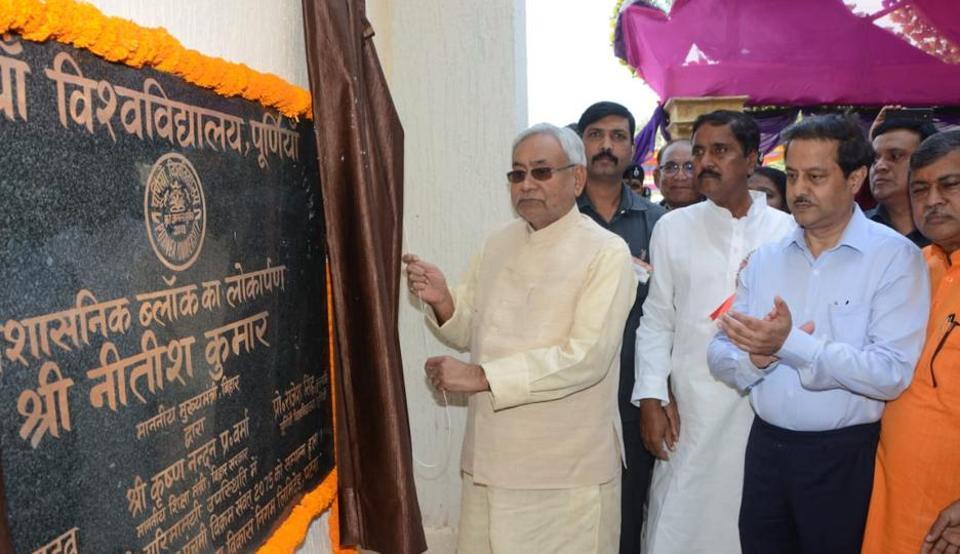 Nitish Kumar,chief minister Bihar,Purnia University