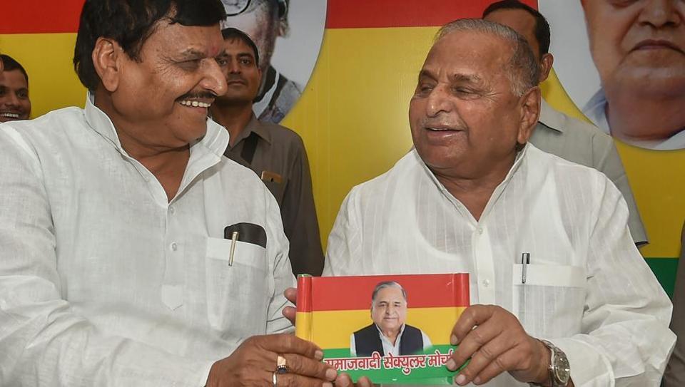 mulayam singh yadav,shivpal yadav,samajwadi party