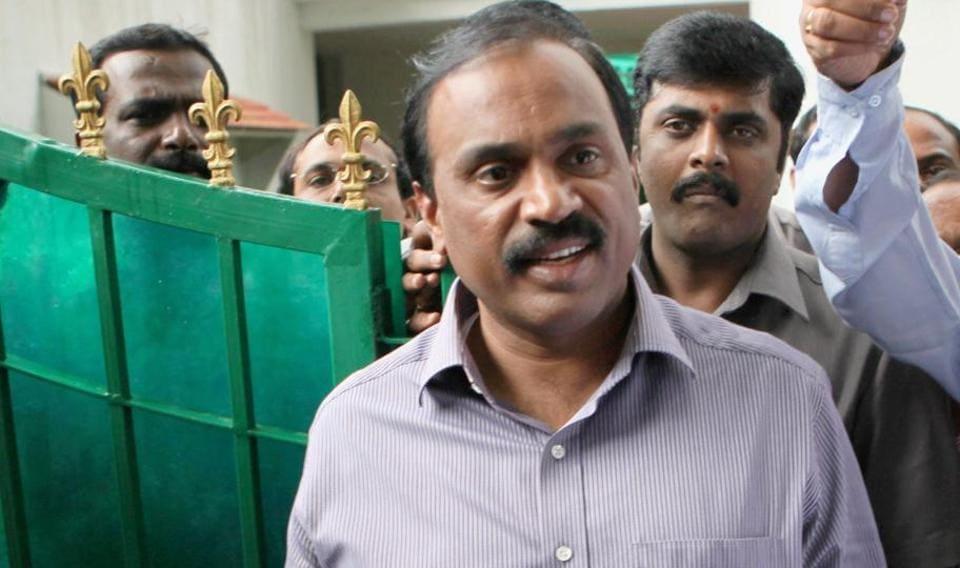 Karnataka bypolls,Ballari,BJP