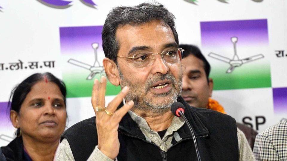 2019 Lok Sabha elections,Upendra Kushwaha,Nitish Kumar