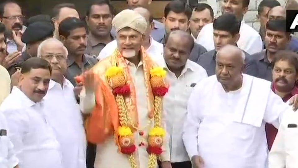 deve Gowda,venkaiah naidu,HD Kumaraswamy