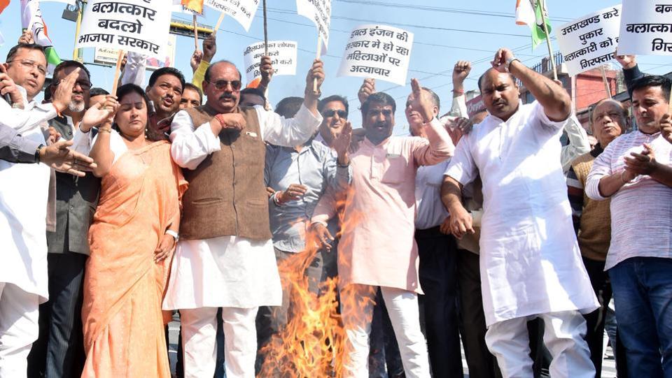 uttarakhand BJP,BJP Uttarakhand general secretary,Sanjay Kumar BJP
