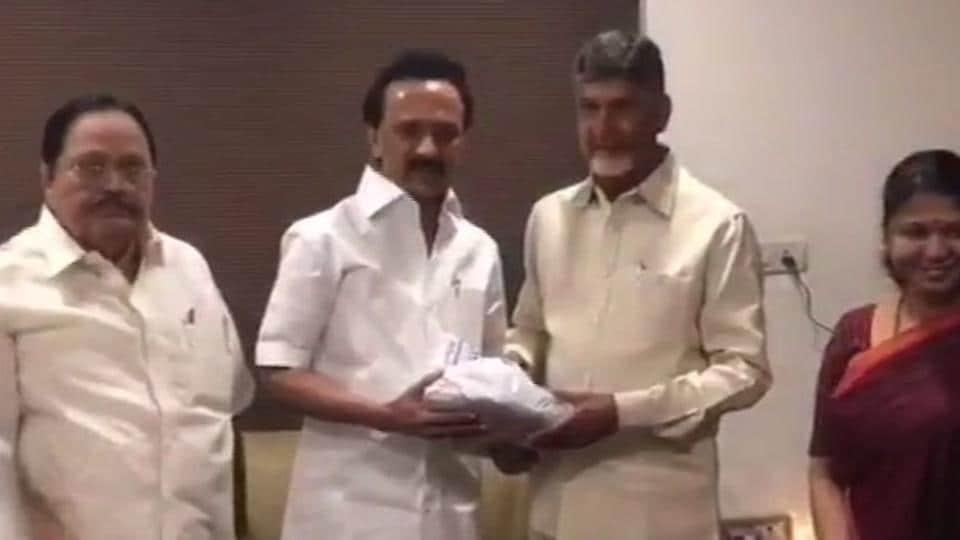 Chandrababu Naidu,Stalin,DMK