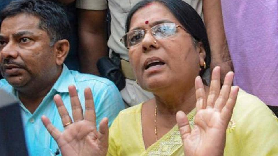 former bihar minister manju verma,manju verma anticipatory bail,arms act case against manju verma