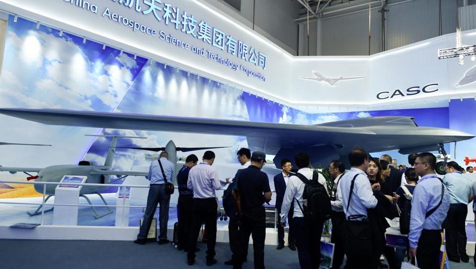 China,China drones,UAV