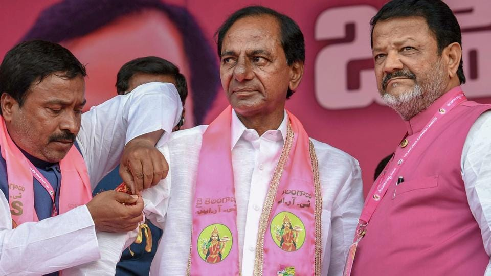 KCR launched TRS Party Campaign from Gajwel Constituency
