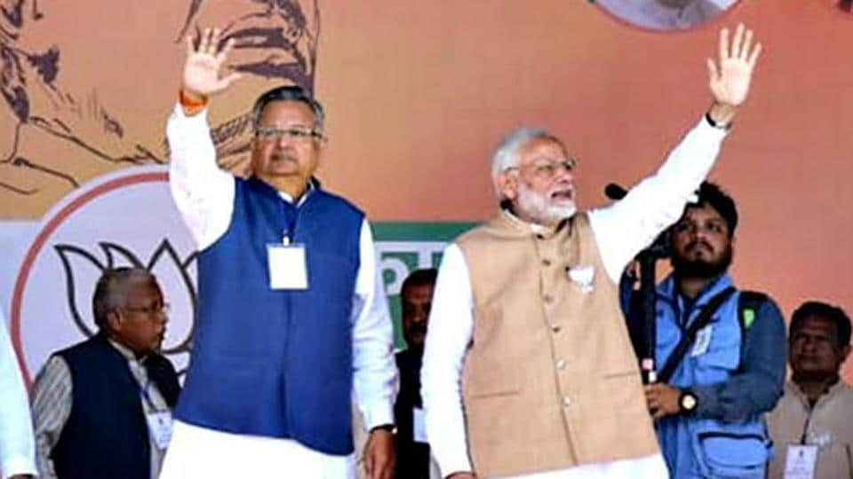 Chhattisgarh,Modi rally,Rahul Gandhi Rally