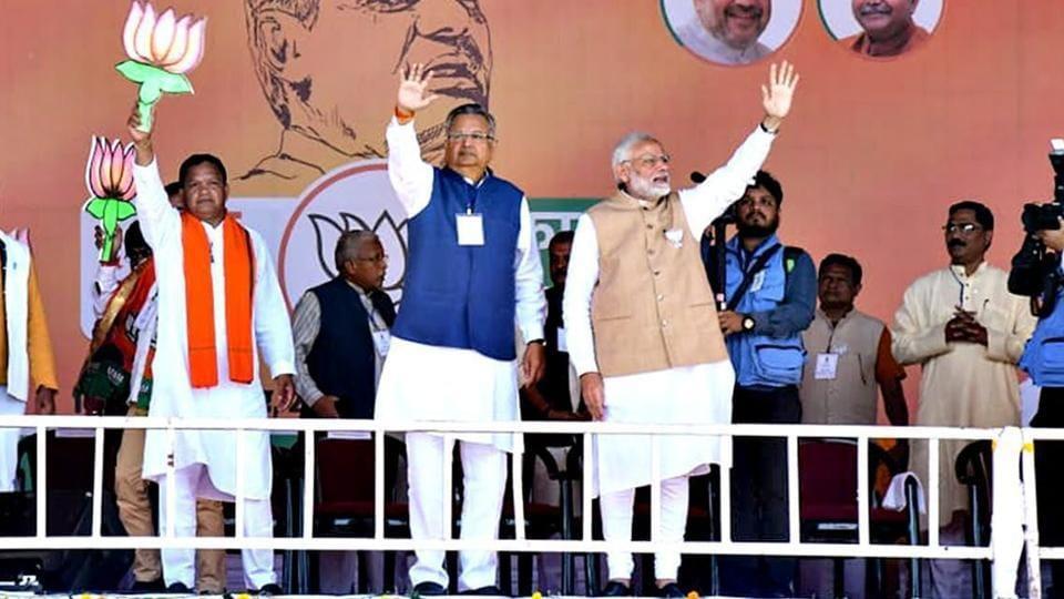 Congress,Urban Maoists,Chhattisagarh