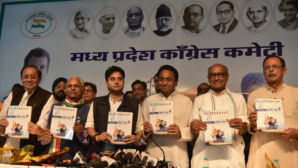 The Congress unveiled a please-all manifesto on Saturday, promising to waive  loans of up to Rs 2 lakh owed by farmers.