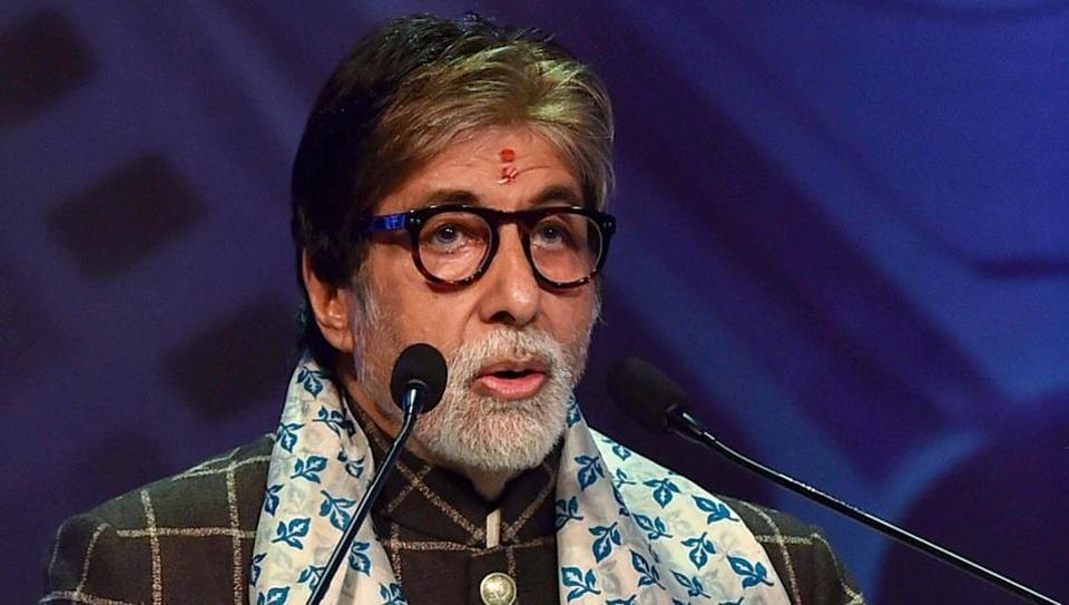 Amitabh Bachchan,Bengali films,24th Kolkata International Film Festival