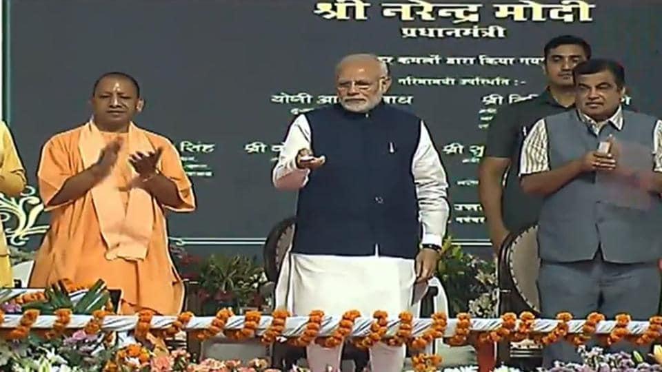 Prime Minister Narendra Modi,India,multi-modal terminal