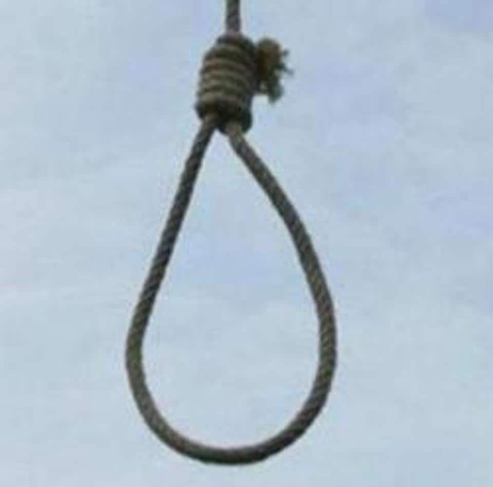 Man Found Hanging; Suicide Note Asks Public To Make TRS