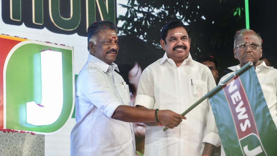 """Tamil Nadu Chief Minister K Palaniswami with Deputy Chief Minister O Panneerselvam launched TV channel """"News J"""" on Wednesday."""